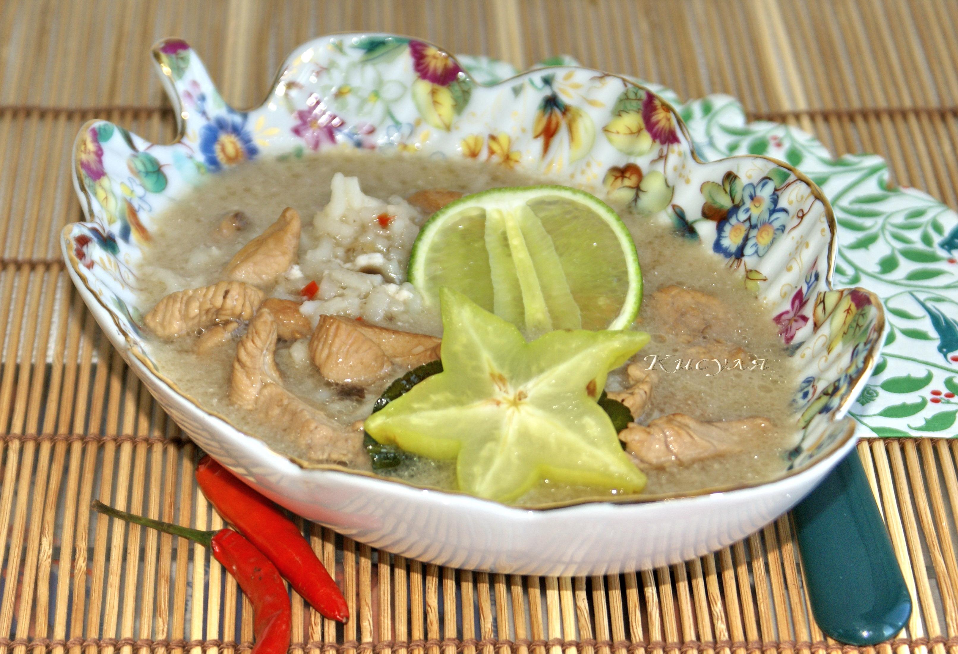 суп в тайском стиле