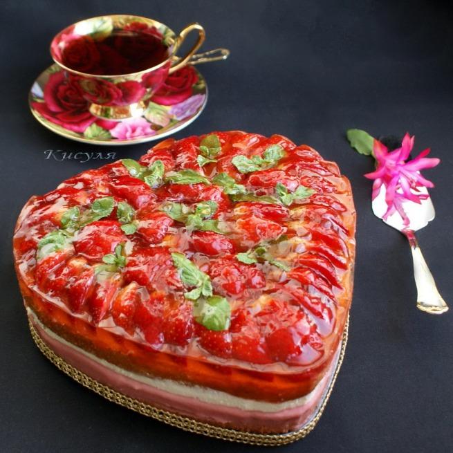 "cake ""strawberry heart"""